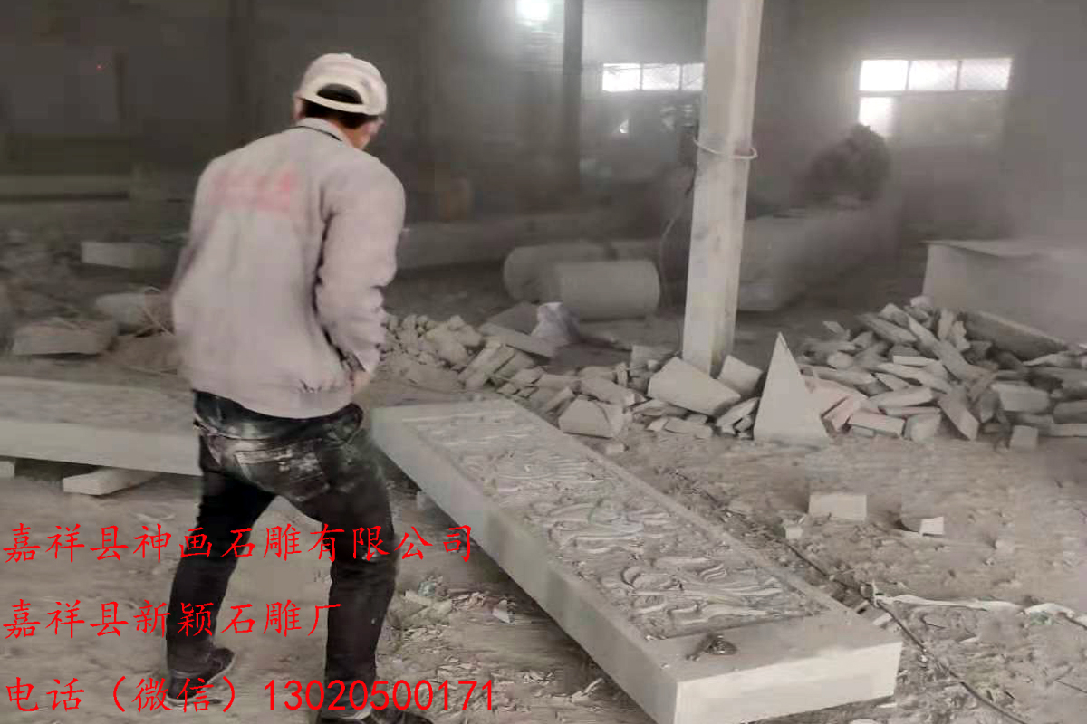 最适合安装在村口的石牌坊造型 嘉祥县神画石雕有限公司 一家自产自销的石牌坊厂家(图2)