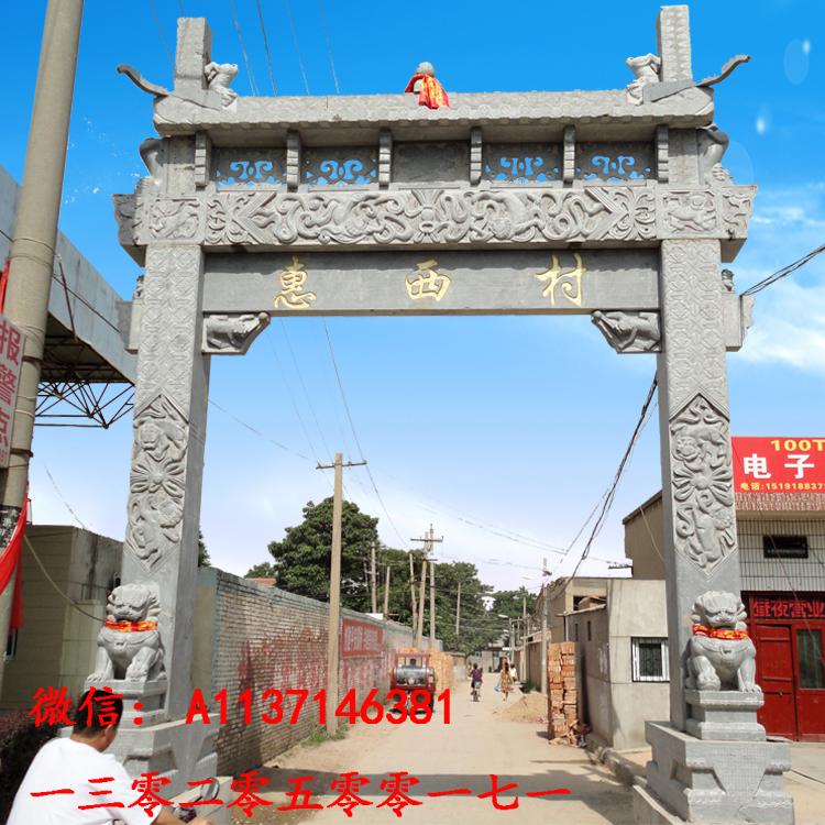 最适合安装在村口的石牌坊造型 嘉祥县神画石雕有限公司 一家自产自销的石牌坊厂家(图6)